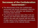 successes of the confederation government