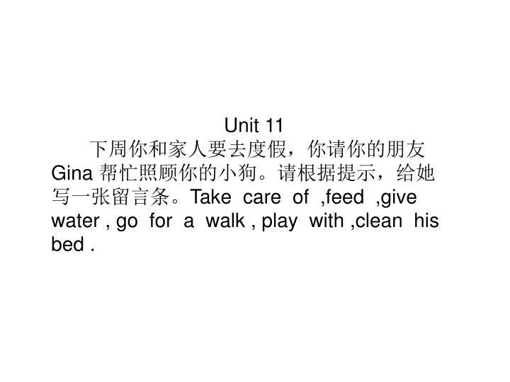 Unit 11