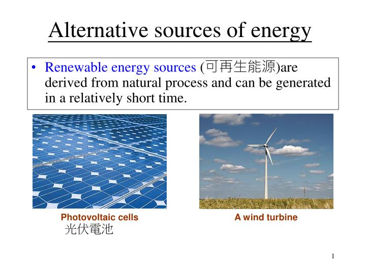 an introduction to the importance of the alternative energy sources