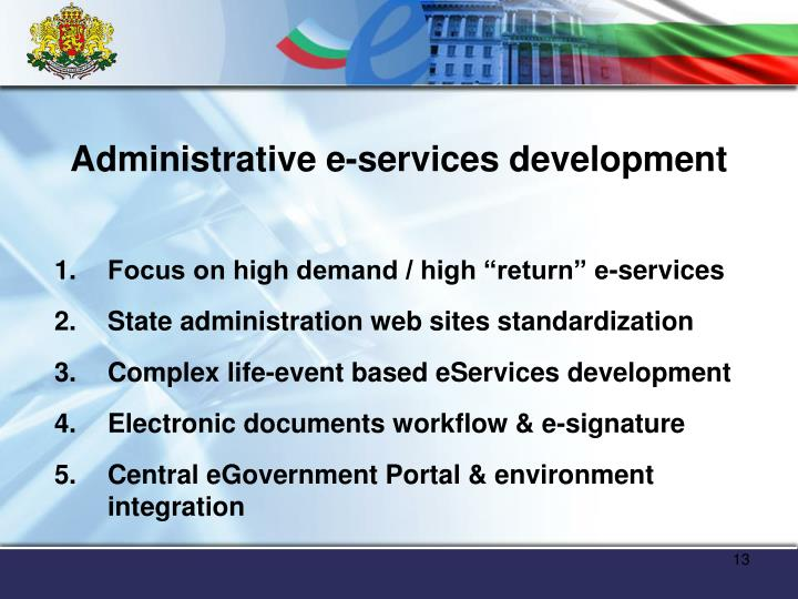 Administrative e-services development