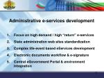 administrative e services development