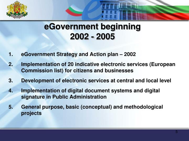 eGovernment beginning