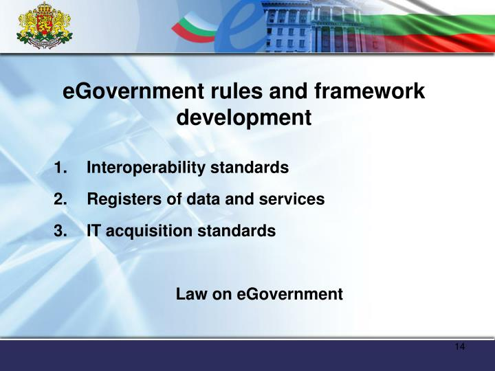 eGovernment rules and framework development