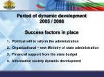period of dynamic development 2005 2008 success factors in place