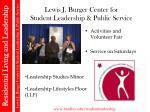 lewis j burger center for student leadership public service