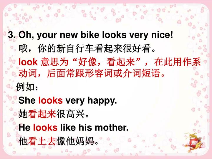 3. Oh, your new bike looks very nice!