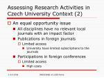 assessing research activities in czech university context 2