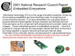 2001 national research council report embedded everywhere