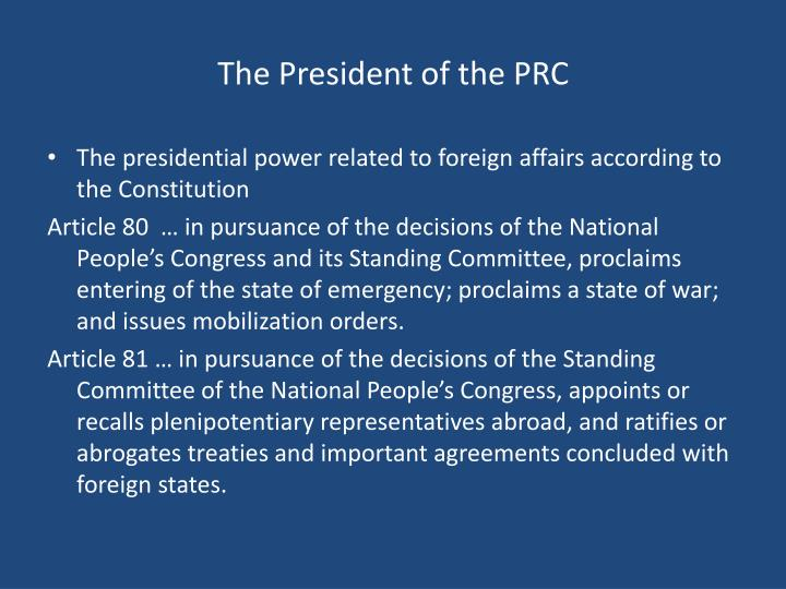 The President of the PRC