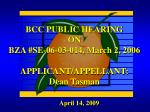 bcc public hearing on bza se 06 03 014 march 2 2006 applicant appellant dean tasman1