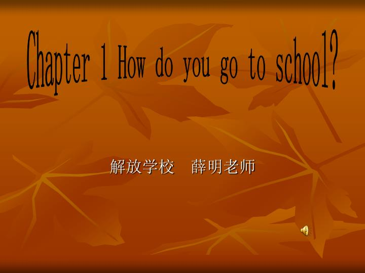 Chapter 1 How do you go to school?