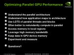 optimizing parallel gpu performance