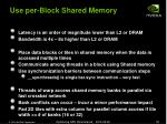 use per block shared memory