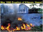 may 1990 eruption of kilauea hawaii