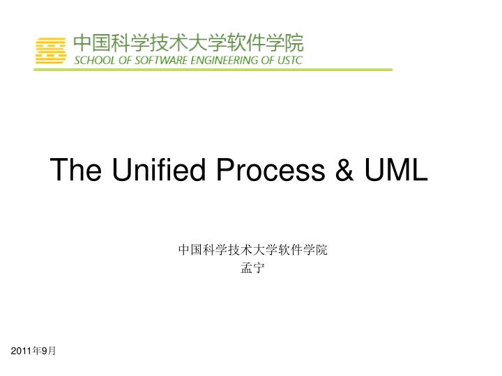 the unified process uml
