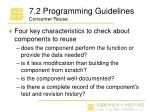 7 2 programming guidelines consumer reuse