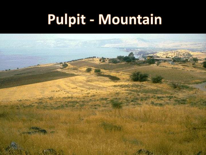 Pulpit - Mountain
