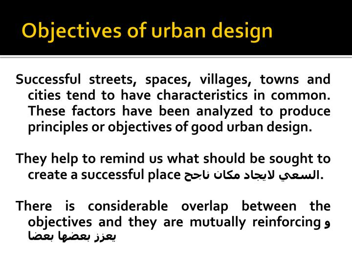 Objectives of urban design