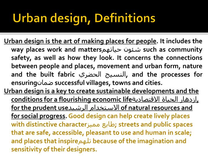 Urban design, Definitions