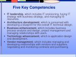 five key competencies