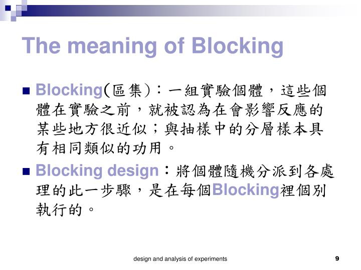 The meaning of Blocking