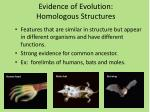 evidence of evolution homologous structures