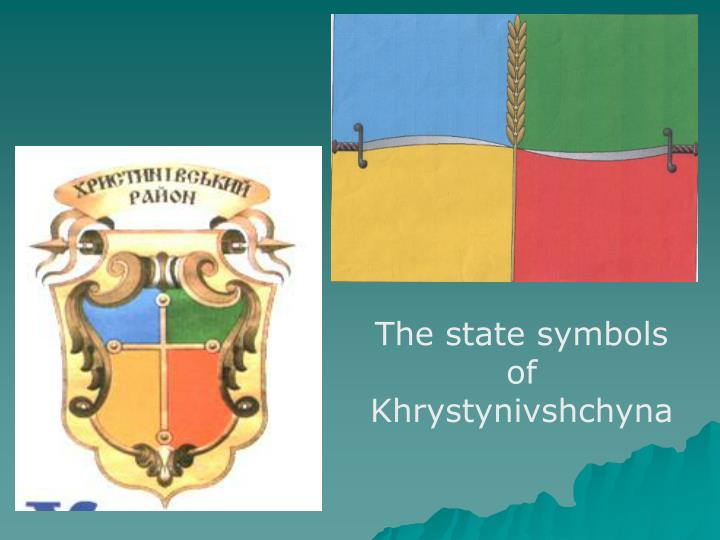 The state symbols of Khrystynivshchyna