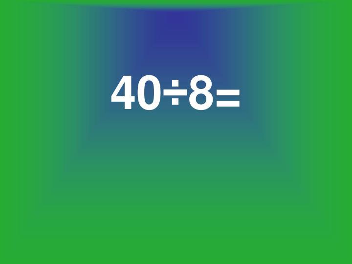 40÷8=