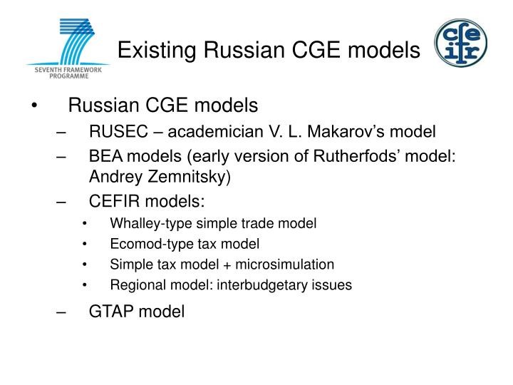 Existing Russian CGE models
