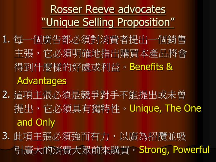 Rosser Reeve advocates