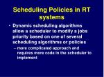 scheduling policies in rt systems3