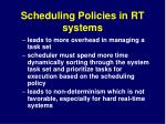 scheduling policies in rt systems4