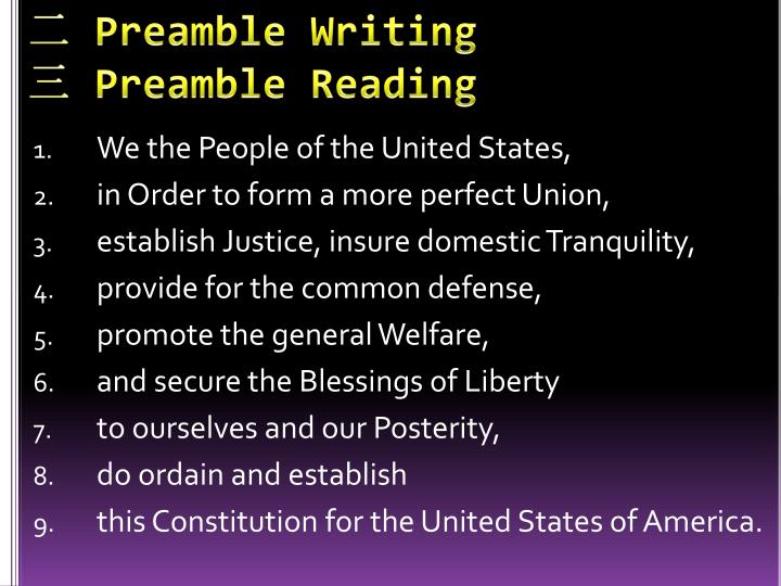 二 Preamble Writing