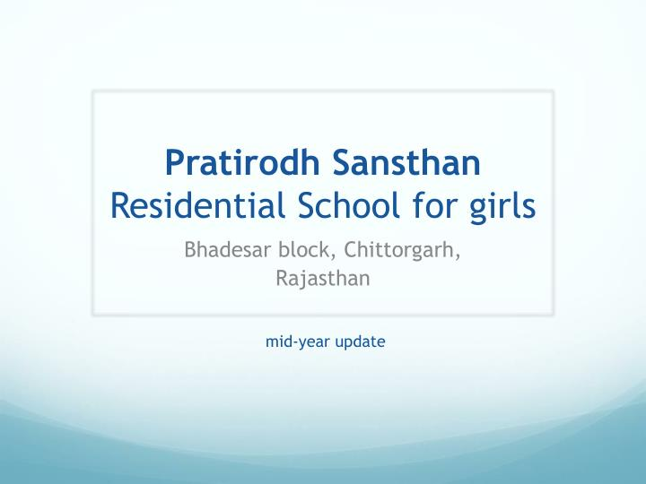Pratirodh sansthan residential school for girls