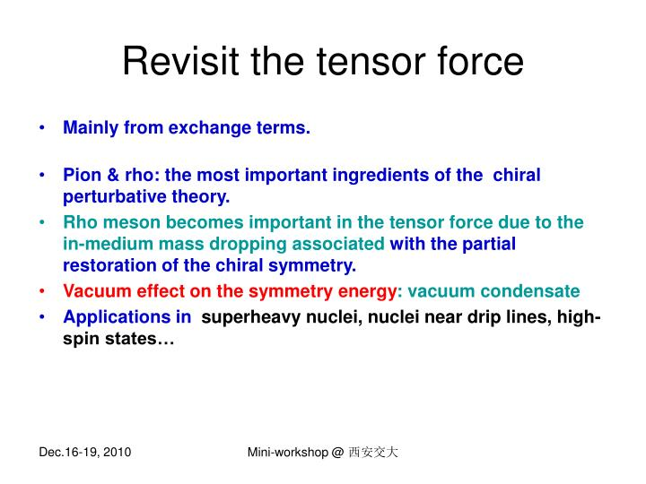 Revisit the tensor force