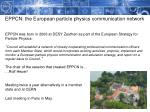 eppcn the european particle physics communication network