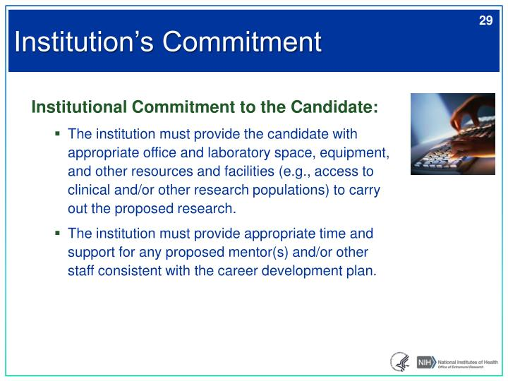 Institution's Commitment