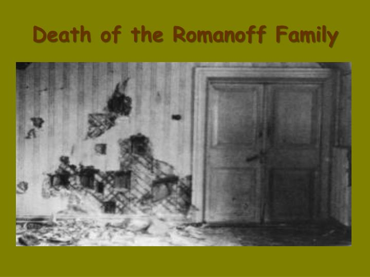 Death of the Romanoff Family