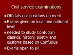 civil service examinations