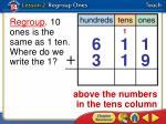 lesson 2 teach2