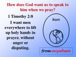 how does god want us to speak to him when we pray9