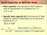 heat capacity vs specific heat