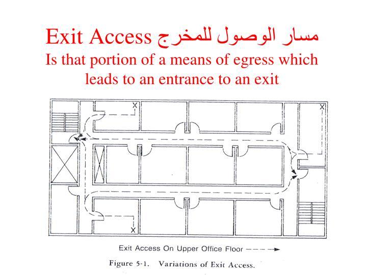Exit Access
