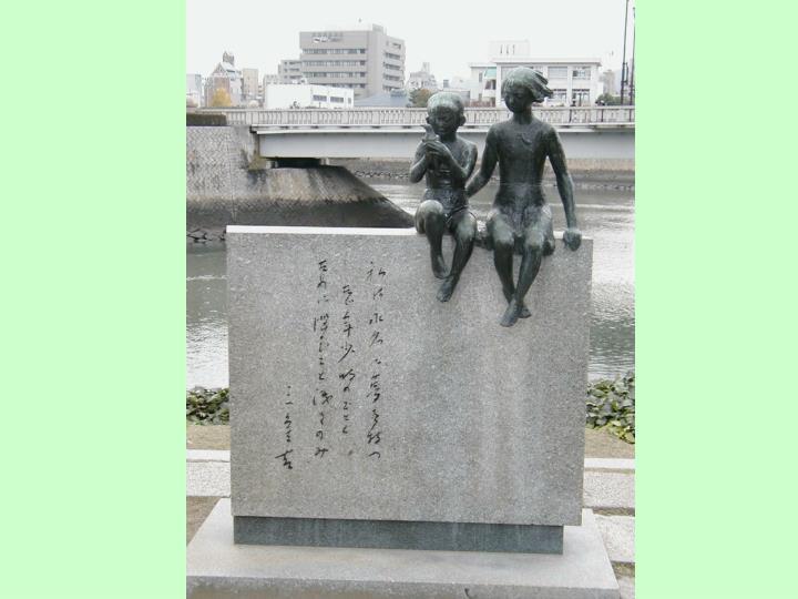 Hiroshima children