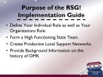 purpose of the rsg implementation guide