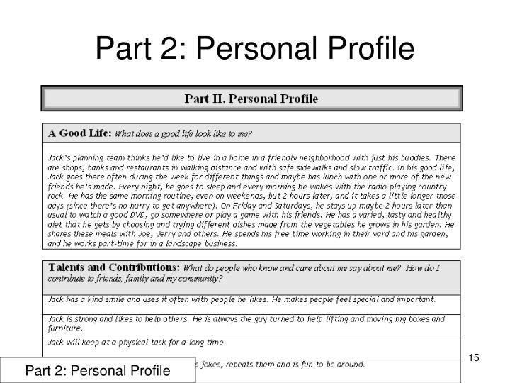 Part 2: Personal Profile