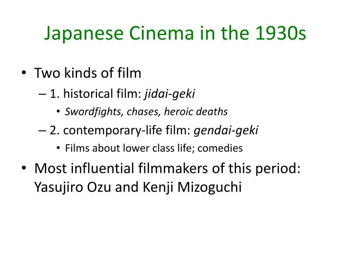 Japanese cinema in the 1930s