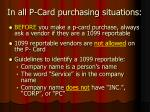 in all p card purchasing situations1