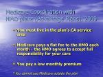 medicare coordination with hmo plans advantage plans 20091