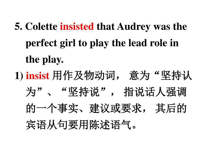 5. Colette
